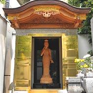 永代供養墓「彌勒殿」