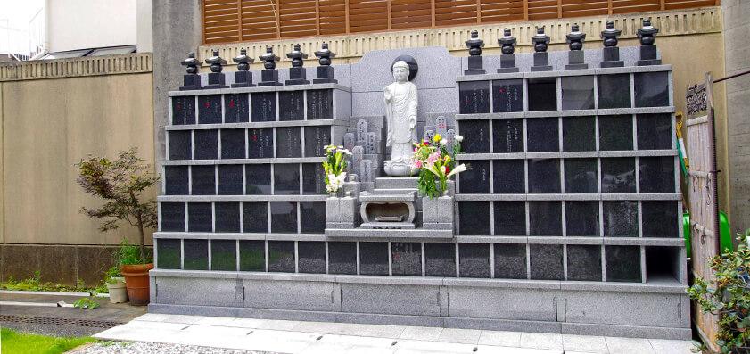 即法寺 永代供養付個別墓