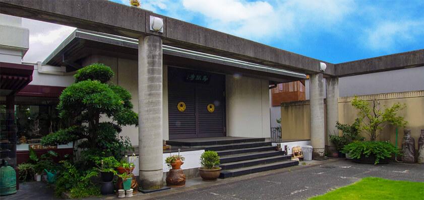 即法寺 本堂外観