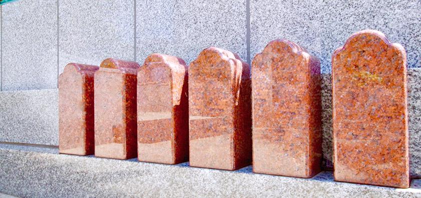 高応寺 永代供養墓 墓誌