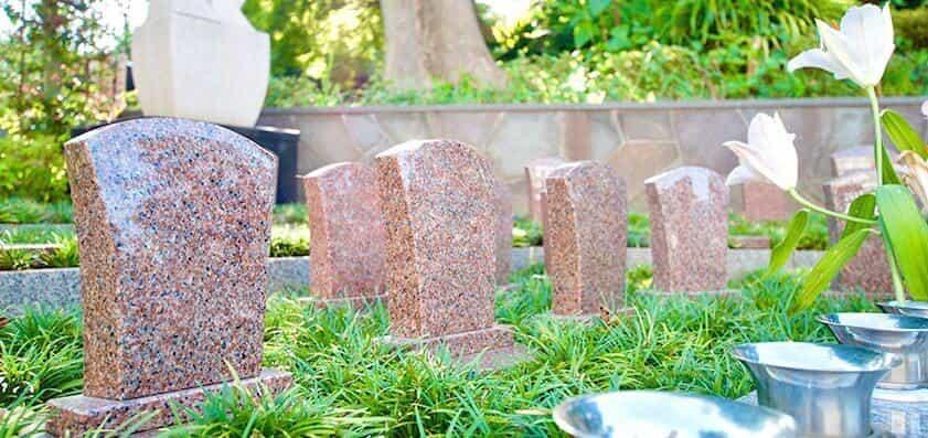 高応寺 樹木葬(自然葬墓地)墓誌