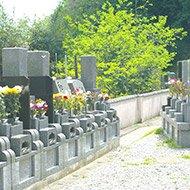 永代供養付個人墓地