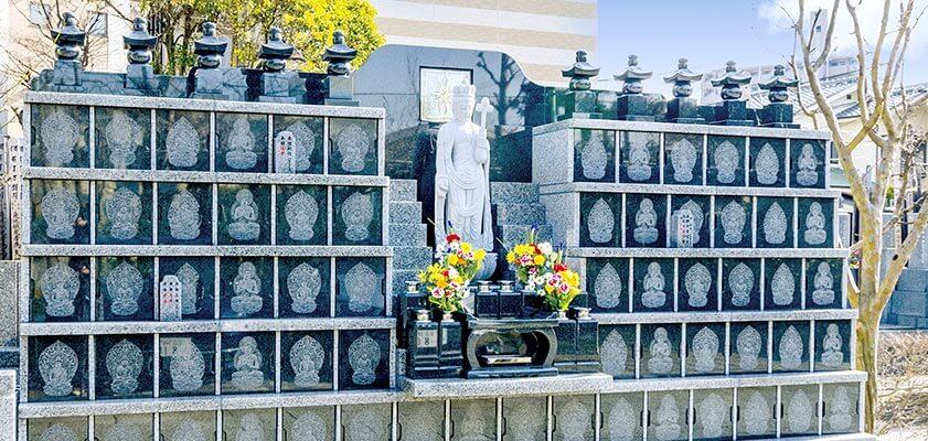 宝持院 永代供養個別墓