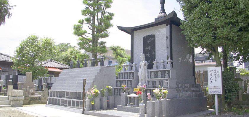 密蔵院 永代供養墓