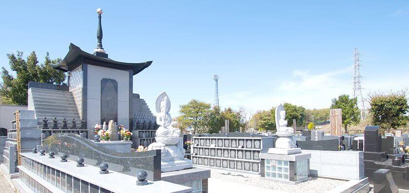 長久寺・ほたるの城 永代供養墓
