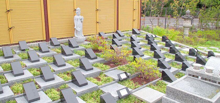 長久寺・ほたるの城 樹木葬(自然葬墓地)