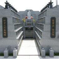 永代供養付個別墓「やすらぎ五輪塔」