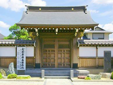 観音寺 - 埼玉県