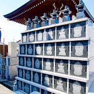 永代供養付 個別墓「やすらぎ五輪塔」(輪区)