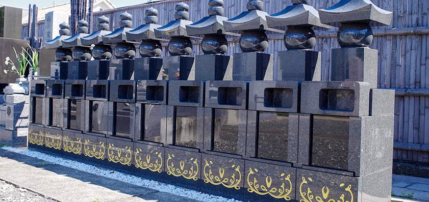 常楽院 永代供養付個別墓 冥福五輪塔