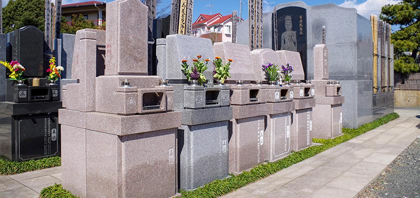 常楽院 永代供養付墓地