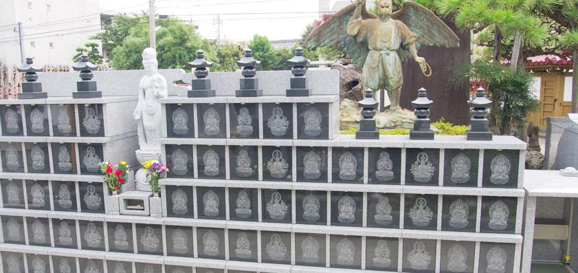 東樹院多聞寺 永代供養墓