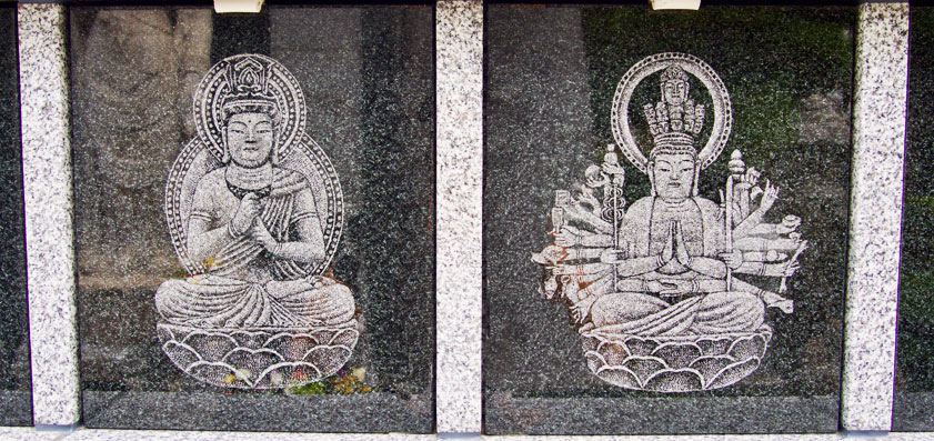 東樹院多聞寺 永代供養付個別墓