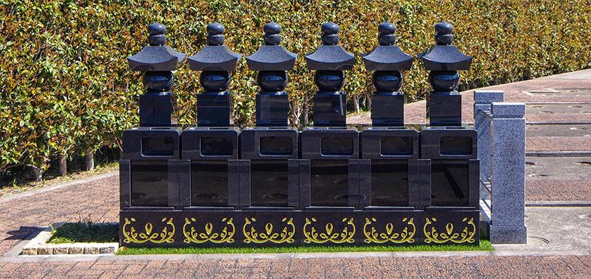 浄安寺 永代供養付個別墓「冥福五輪塔」