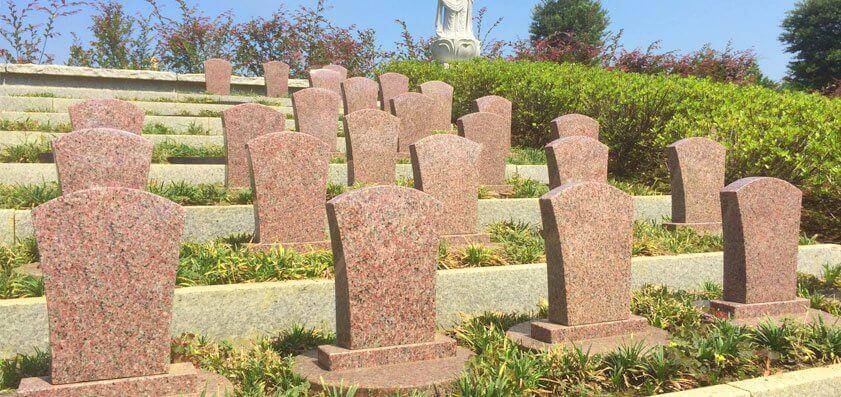 浄安寺 樹木葬(自然葬墓地)墓誌