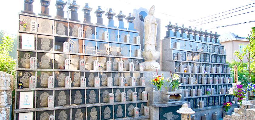 天照院 龍海寺 永代供養墓