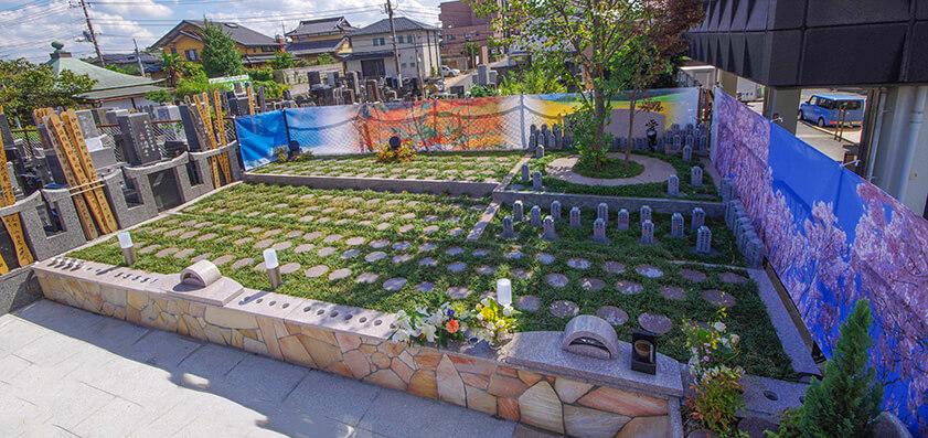 本光寺 樹木葬「新樹区」「輪区」「樹区」