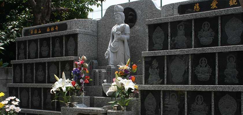 梅林寺 永代供養墓「やすらぎ」