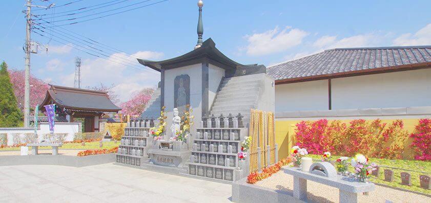 宝蔵院 永代供養墓・樹木葬(自然葬)02