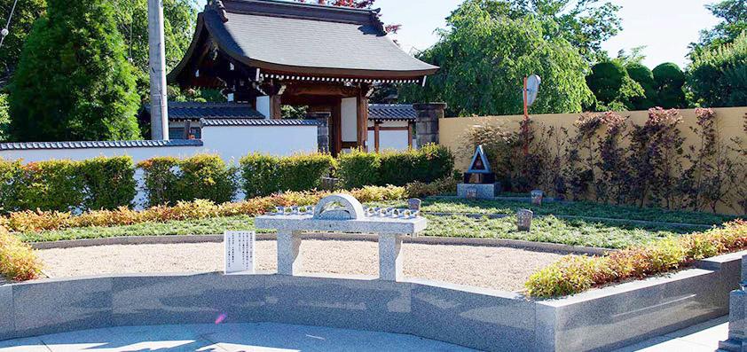 宝蔵院 樹木葬「観音廟やすらぎ自然葬」