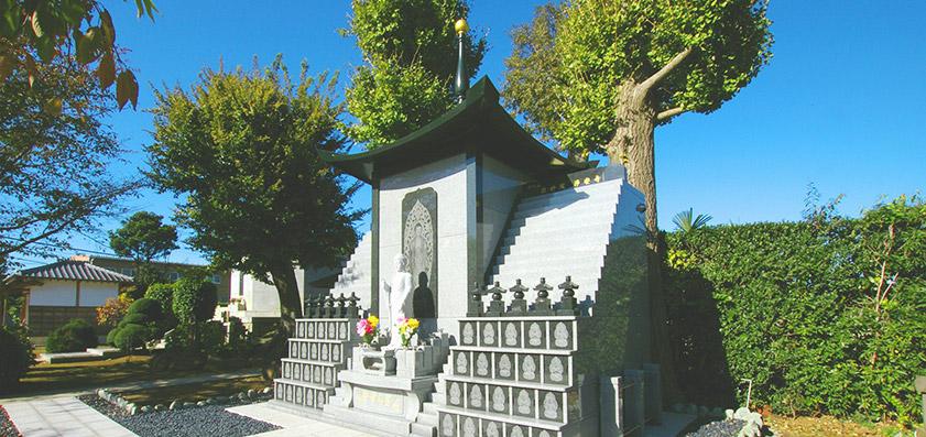 浄安寺 永代供養墓