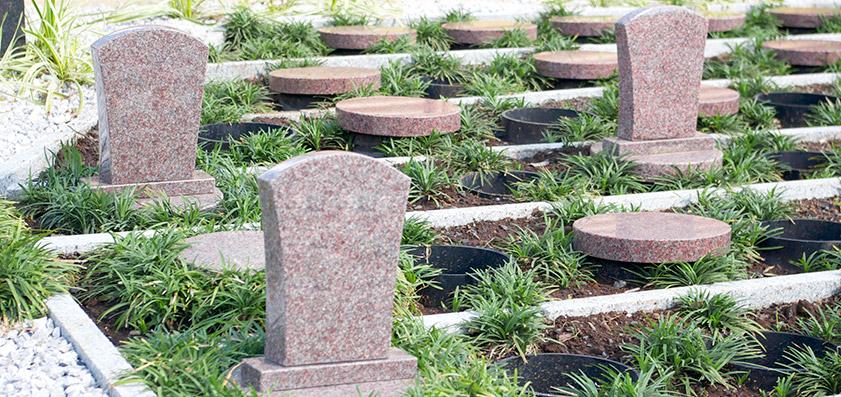 常久寺-樹木葬(自然葬)墓誌