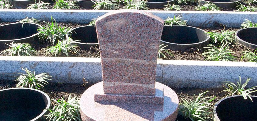 常楽院 樹木葬(自然葬)墓誌