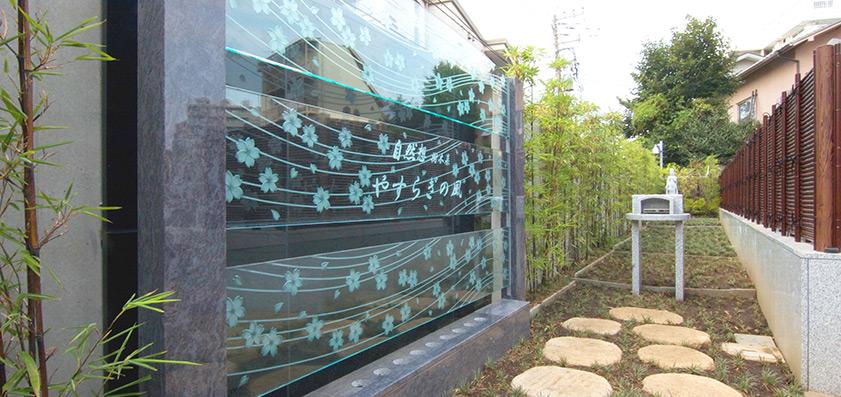 金剛院 樹木葬(自然葬)「自然想-やすらぎの風」01