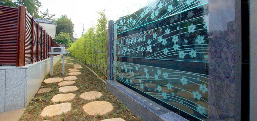金剛院 樹木葬(自然葬)「自然想-やすらぎの風」02
