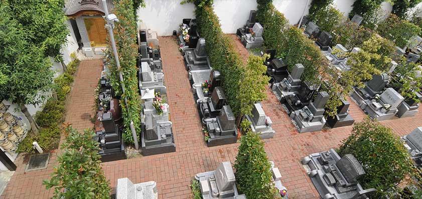 即法寺 墓所