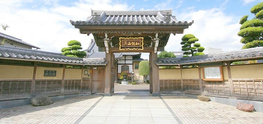 修行寺 山門