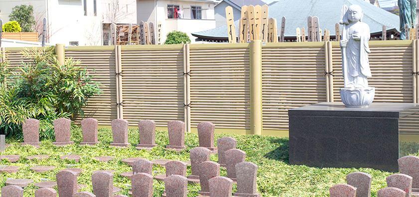 常久寺 樹木葬(自然葬)墓誌