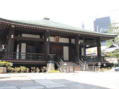 妙善寺 - 東京