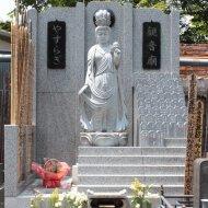 永代供養墓「観音廟やすらぎ」