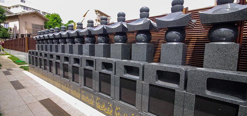 金剛院 永代供養付個別墓 「冥福五輪塔」