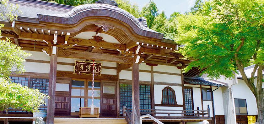 金澤寺 本堂外観