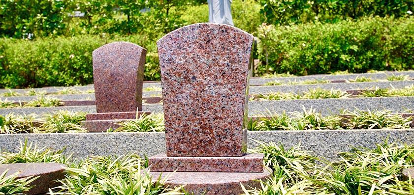 金澤寺 樹木葬墓誌