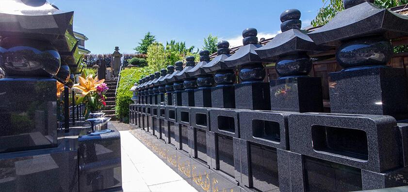 興福寺  永代供養付個別墓「冥福五輪塔」
