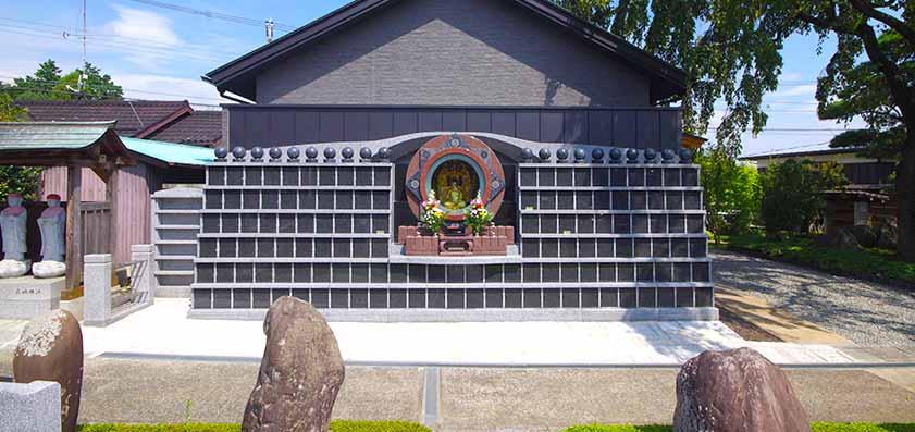 廣済寺 永代供養墓「無量光」
