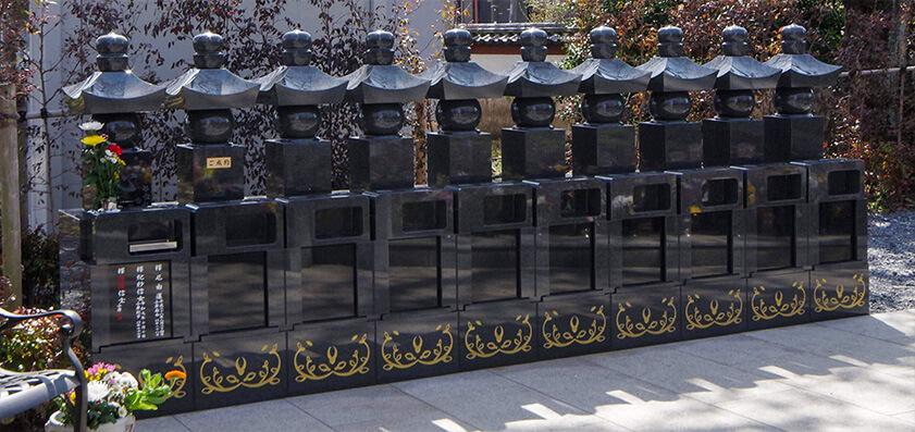 延命寺 永代供養付個別墓 冥福五輪塔