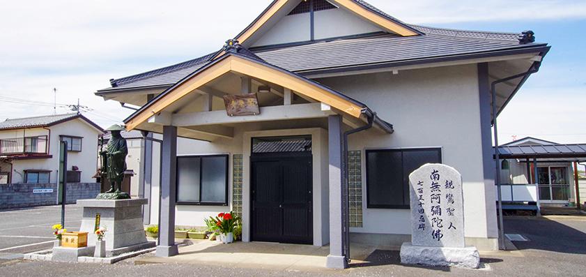 鶴ヶ島霊苑・開栄寺 本堂