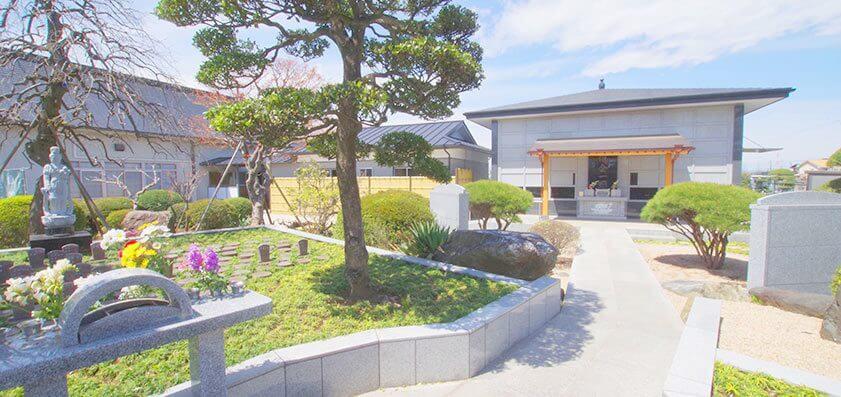 鶴ヶ島霊苑・開栄寺 樹木葬(自然葬墓地)・永代供養墓