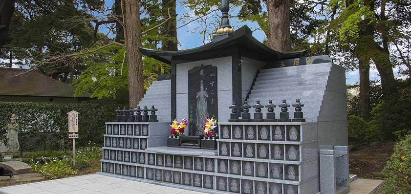 高倉観音・高蔵寺 永代供養墓