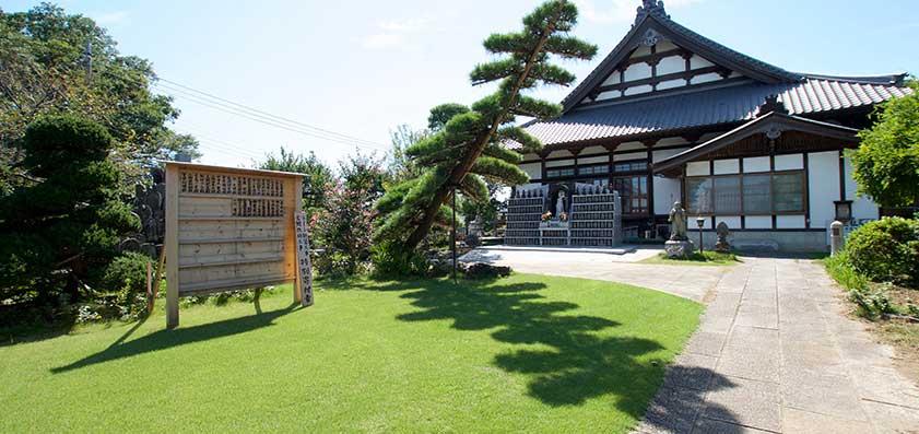 西浄寺 境内