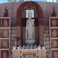 永代供養墓「やすらぎ五輪塔」