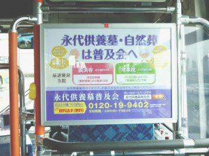 立川バス H棒