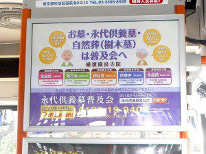 関東バス H棒
