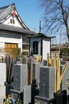 永代供養墓を選ぶ場合に、一番ポイントとなる点は何ですか?