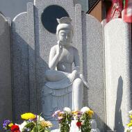 永代供養墓「円(まどか)」