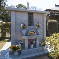 永代供養墓「荘厳報地」